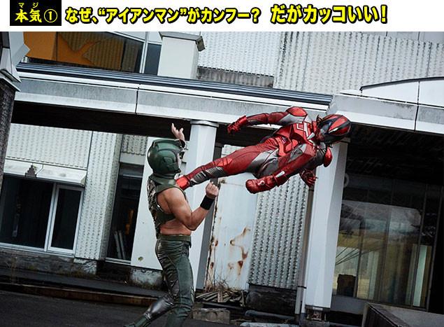「赤いメタリックヒーロー」といえばアイアンマンだが、ポリマーはカンフーの達人!