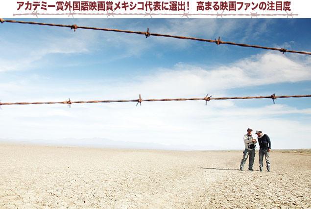 荒涼たる砂漠と岩山──自然光でのみ撮影された風景の圧倒的な絵力も必見