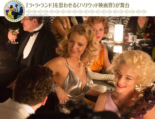 クラブに集うセレブ淑女役のライブリーが身につけるジュエリーは、シャネルの特別製