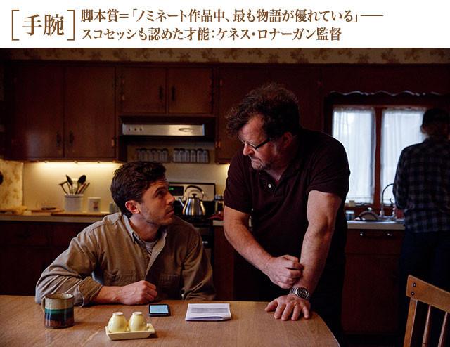 撮影中のひとコマ。演出プランを確認し合うアフレック(左)とロナーガン監督(右)