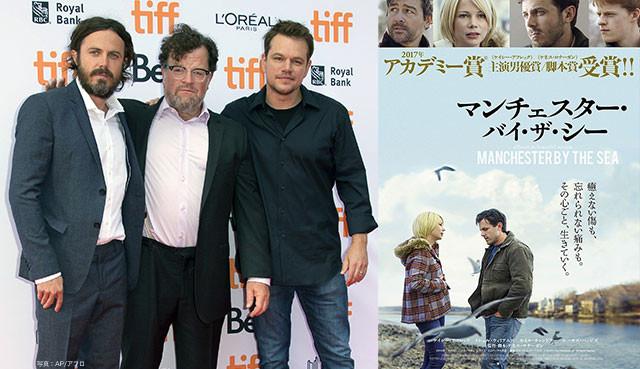 トロント国際映画祭での、主演俳優×監督×プロデューサーの3ショット