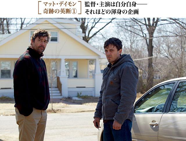 主人公に気遣う優しい兄(左)を「キャロル」のカイル・チャンドラーが演じた