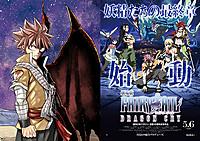 原作者の真島ヒロ氏が、原作が佳境に突入するなかこん身のオリジナルストーリーを執筆