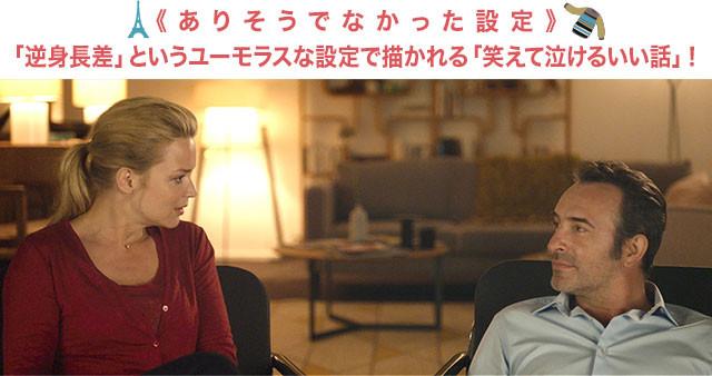 仏本国で「ときめきのカップル」と称されたエフィラ(左)とデュジャルダン(右)