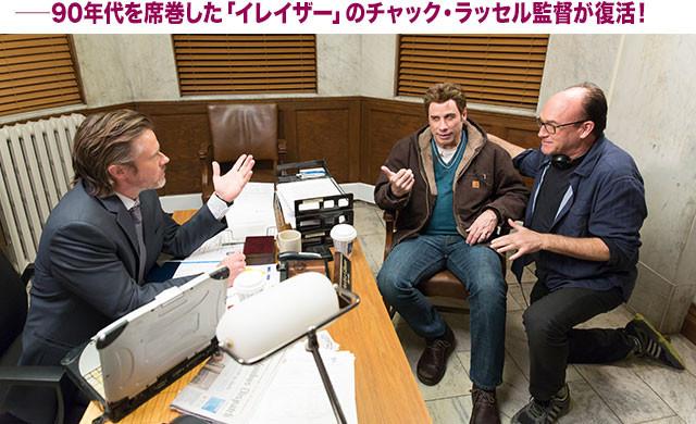 サム・トラメル(左)、トラボルタ(中央)を演出するラッセル監督(右)