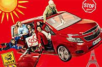 家族水入らずの楽しいバカンスになるはずが、欠陥車両のせいでとんでもないことに!
