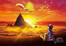 (C)Nintendo・Creatures・GAME FREAK・TV Tokyo・ShoPro・JR Kikaku(C)Pokemon (C)2017 ピカチュウプロジェクト