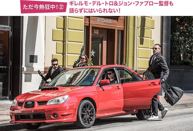 冒頭から大活躍するスバルのインプレッサWRXをはじめ、日本車が多数登場するのも熱い