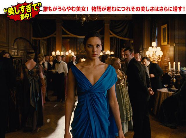 あでやかなドレス姿も披露! 正義に燃えるその瞳が見つめる先には……?