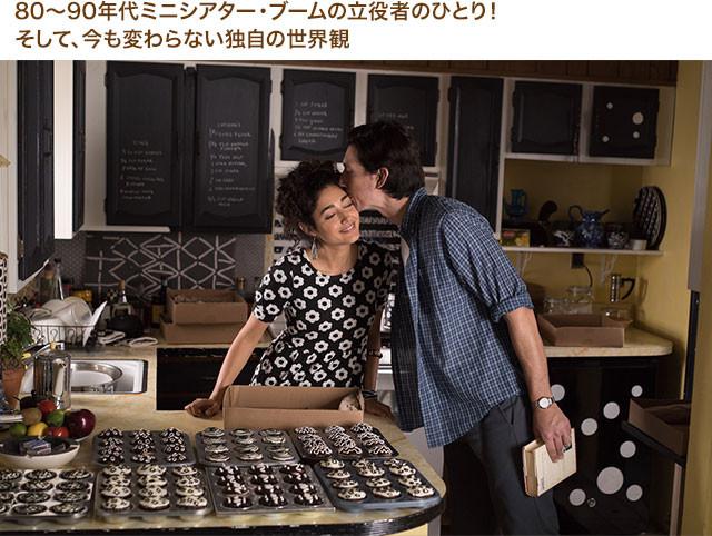 """4年ぶりの日本公開最新作にも、静ひつな""""ジャームッシュ・イズム""""が色濃く漂う"""