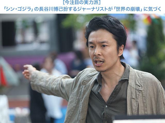 世界の危機に迫る桜井。長谷川が、ユーモアも交えながら緊迫感たっぷりに熱演