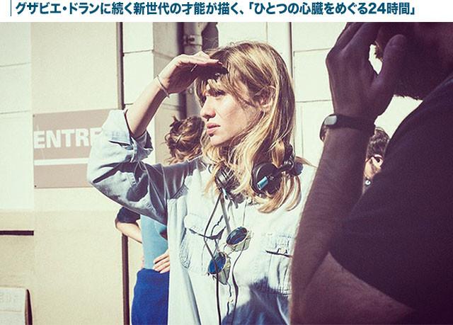 本作で日本デビューを果たす、カテル・キレベレ。今最も注目すべき女性監督のひとり