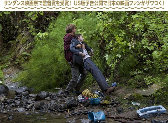 「たとえ死んでいてもひとりでいるよりはマシ」と、ハンクはメニーを担いで悪戦苦闘!