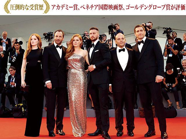 審査員グランプリを受賞した第73回ベネチア国際映画祭でのレッド・カーペット