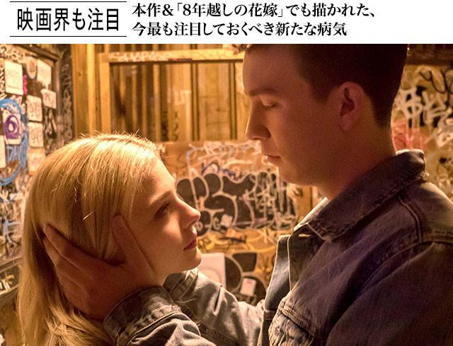 日本映画でも同じタイミングで描かれるのは、単なる偶然ではない──注目するべき事柄
