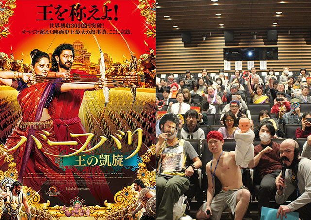 「日本映画界史上初」という絶叫上映試写会に映画.comが潜入取材!