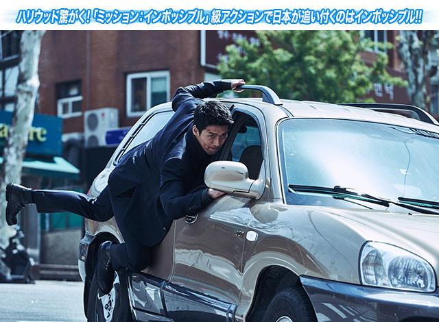 疾走する車に素手でしがみつく! 「ミッション:インポッシブル」風アクションも登場