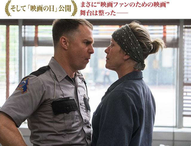 ミルドレッド(マクドーマンド)とディクソン(ロックウェル)のドラマも重要なキー