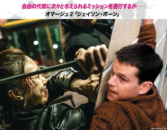 死を選ぶか、誰かを殺してでも生きるか──殺人マシーンぶりはボーン(右)をほうふつ