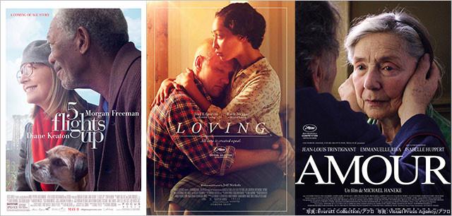 夫婦の実像を描いた名作映画の新たな1本は、きっと本作になるはず――ぜひ劇場へ