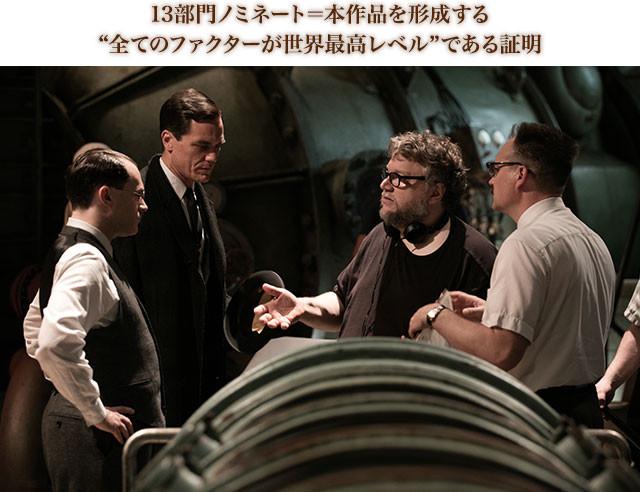 (左から)マイケル・スタールバーグ、マイケル・シャノンに指示を与えるデル・トロ