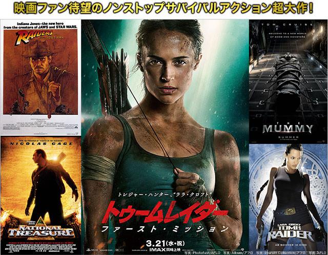 映画ファンを興奮させてきた傑作の数々──本作は、その「最新進化作」だ!