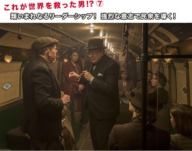 常に「自動車出勤」していた型破り男が、思いがけず地下鉄に乗ったら何が起こる!?