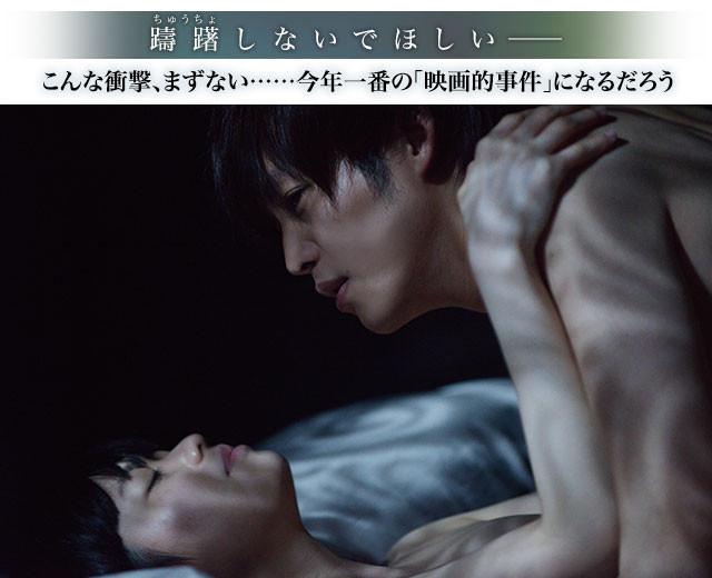 """主人公・領(松坂)と、彼と触れ合う女性たちの""""肉体の会話""""が強い印象を残す"""