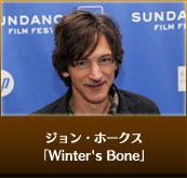 ジョン・ホークス(「Winter's Bone」)