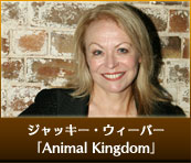 ジャッキー・ウィーバー (「Animal Kingdom」)