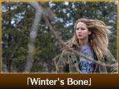 「Winter's Bone」