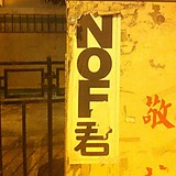 do_nothing