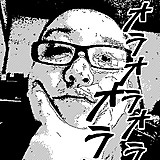 Hiromu