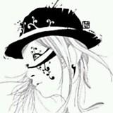 yukigusa