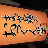 Shouhei Okuyama