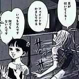 okura