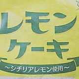 ヒダリキキ