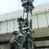 丸ノ内 馨