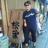Michi Sato
