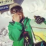 Sakiko Aso