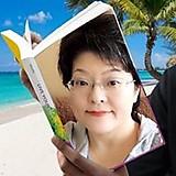Kay Kitamura