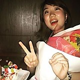 Ayaka Itoh