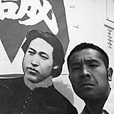 Tetsuji Kuwayama