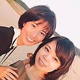 Natsumi Chrys Miura Ishihara