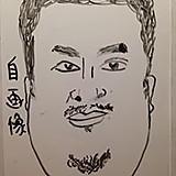 Nikaido Shintaro