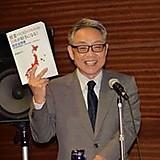 Takeo Saito