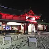 江ノ島スミコ