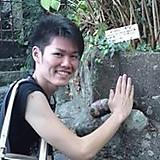 Yuji Tujishima
