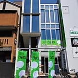 ピタットハウス高崎西口店