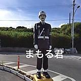 花井 淳義